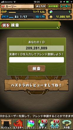 Show?1542364007