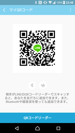 Show?1542548034