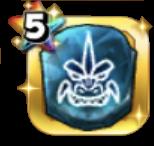 ヤマタノオロチ・強の魔石