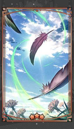 ガルーダの羽根の画像