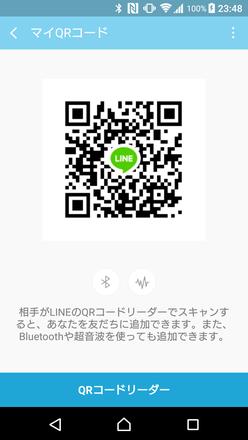 Show?1542616671