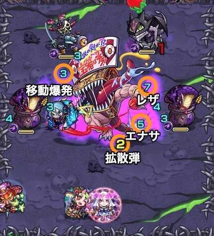 ミミックボス2攻略.jpg