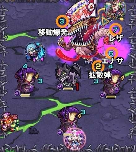 ミミックボス3攻略.jpg