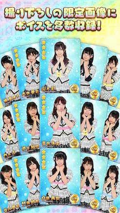 NMB48の麻雀撮り下ろし.jpg