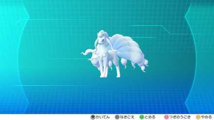 アローラポケモンの画像.jpg