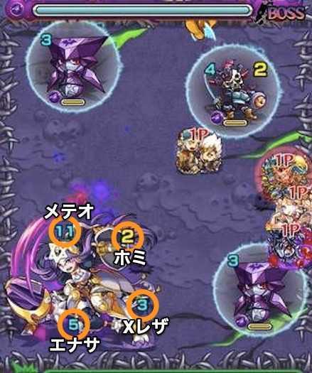 銀月の騎士ボス1攻略.jpg