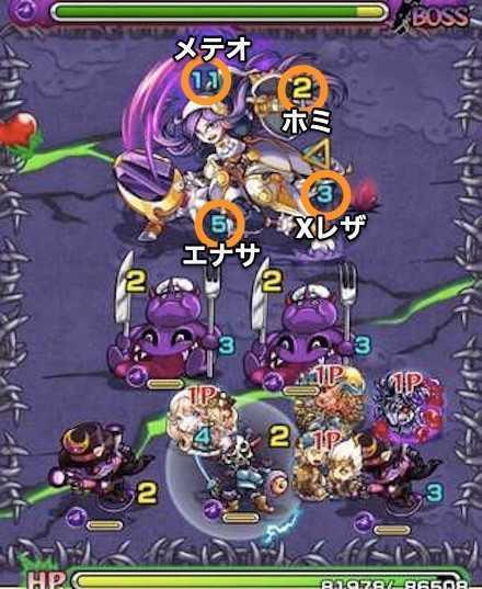 銀月の騎士ボス2攻略.jpg