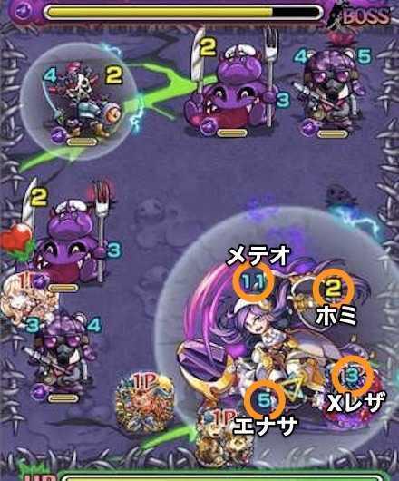 銀月に騎士ボス3攻略.jpg