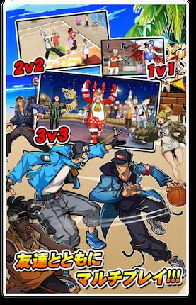 CityDunk対戦.png