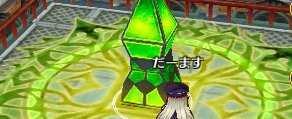 緑の召喚装置