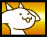 ちびネコキングドラゴンの画像