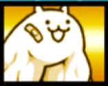ちびムキあしネコの画像