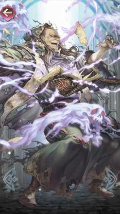 ガーネフ(暗黒の魔王)の立ち絵