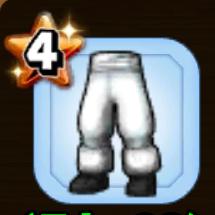 雪国のズボン