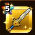 ロトの剣のアイコン
