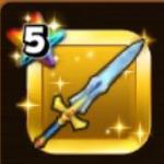 王者の剣のアイコン
