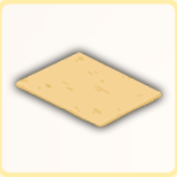 サンドカーペットの画像
