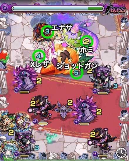 ミミロロ攻撃パターン.jpg