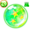 星の魔晄石【風】・Ⅲの画像
