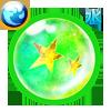 星の魔晄石【水】・Ⅱの画像