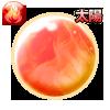 赤の魔晄石の画像
