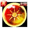 太陽の魔晄石のアイコン