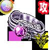邪気の指輪(攻撃力)の画像