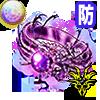 凶悪カオスリング(防御力)のアイコン