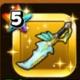 大天使の短剣