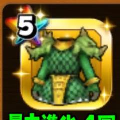 ドラゴンメイル(上)