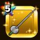 サマルトリアの剣