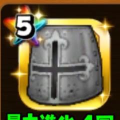 聖騎士のヘルム