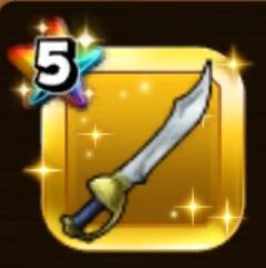 導かれし勇者の剣のアイコン