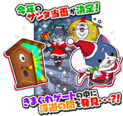 クリスマスイベント詳細.jpg
