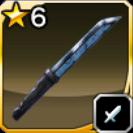 ヘスティアナイフの画像