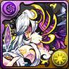 魂縛の黒冥姫・ヘルの画像