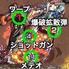 帝王鮭のボス攻撃ターン
