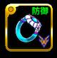 満月の指輪・護の画像