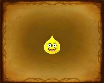 レモンスライムの画像