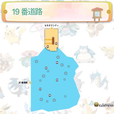 ポケモンレッツゴー(ピカブイ)の19番水道