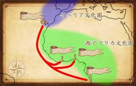 交易マップ(北アフリカ).jpg