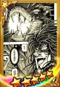 三虎の画像