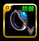 月の指輪・護の画像