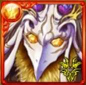 博雅の鴟梟ストラスのアイコン