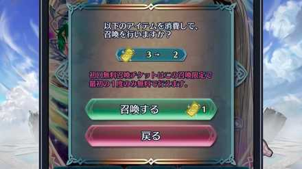 フェーちゃんねる8.jpg