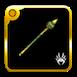 龍巫女の鈴杖の画像