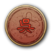 呉武将のアイコン