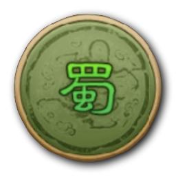 蜀武将のアイコン