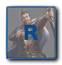 R武将のアイコン