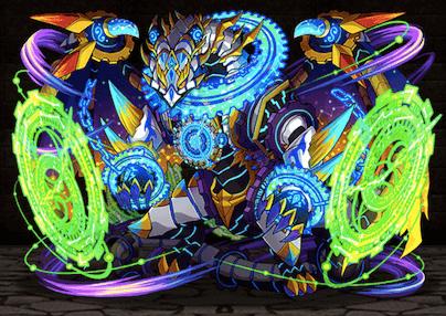 時幻の帝龍クロノスの画像